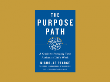 the purpose path