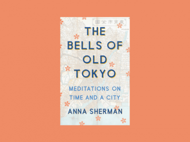 the bells of old tokyo module