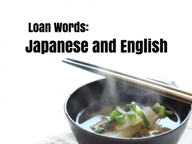 loan-words-Japanese-English