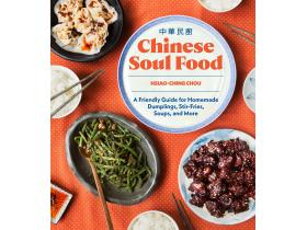 chinese sould food cookbook cover