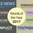 2017 words of the year