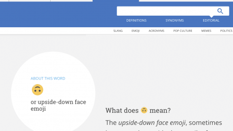 A screenshot of Dictionary.com's emoji page