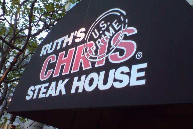 An awning at Ruth's Chris Steak House to show the confusing apostrophe